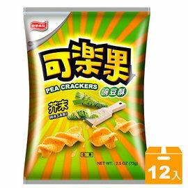 可樂果芥末72g(12包) 【合迷雅好物商城】