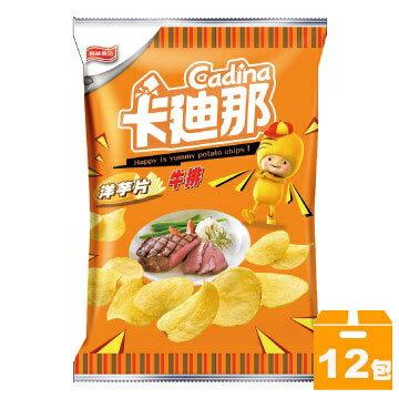 卡迪那牛排洋芋片45g(12入) 【合迷雅好物商城】