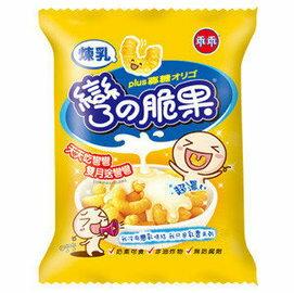 乖乖20元玉米脆果-煉乳口味(12包/箱) 【合迷雅好物商城】