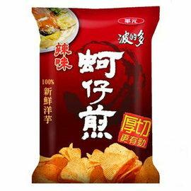 波的多厚切辣味蚵仔煎洋芋片57g(10包/箱)【合迷雅好物商城】