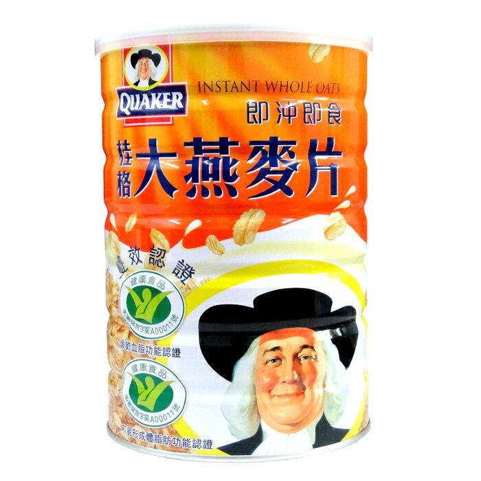 桂格大燕麥片800g/罐(促)【合迷雅好物商城】