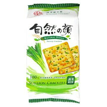 中祥自然之顏蔬菜蘇打餅獨享包80g 【合迷雅好物商城】