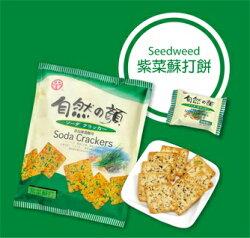 中祥自然之顏紫菜蔬菜蘇打餅乾310公克(量販包) 【合迷雅好物商城】