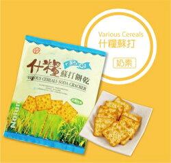 中祥什糧加鈣蘇打餅乾310g(量販包) 【合迷雅好物商城】