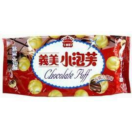 《義美》小泡芙-巧克力口味12包/箱-超暢銷價 【合迷雅好物商城】