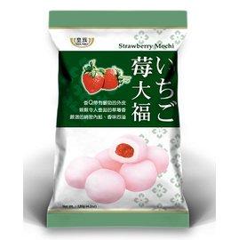 【合迷雅好物商城】皇族草莓大福120g【12包/箱】