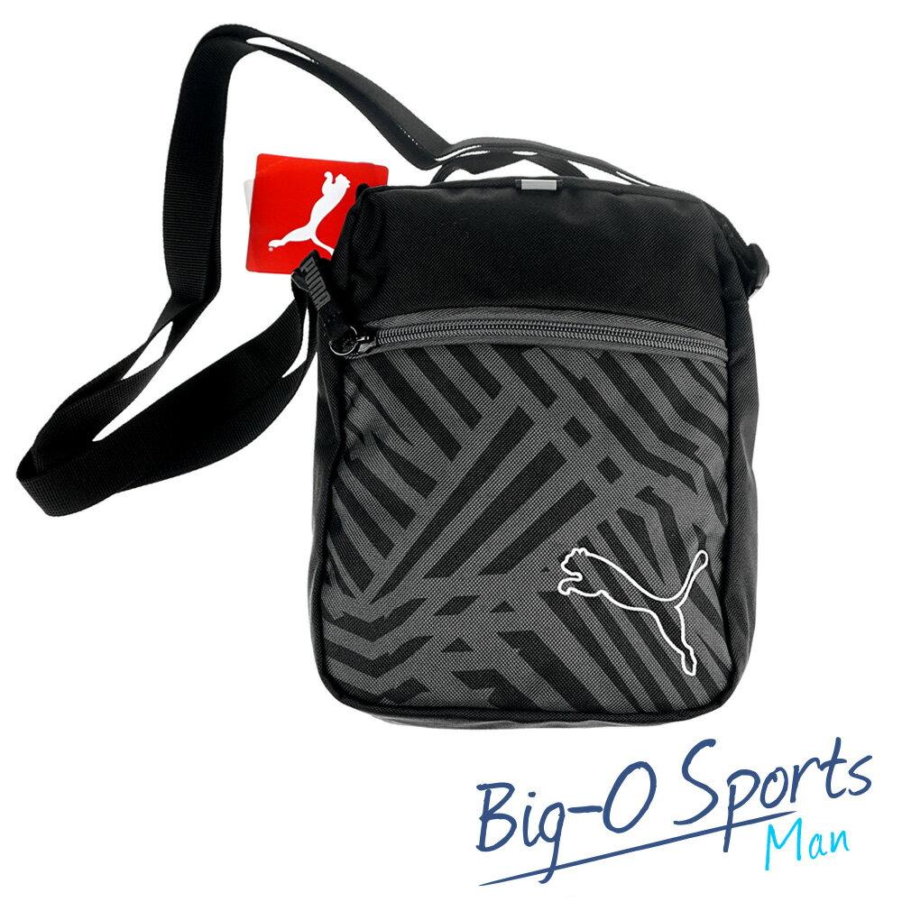 PUMA 彪馬  PUMA ECHO小側背包(N)  07379301 Big-O Sports