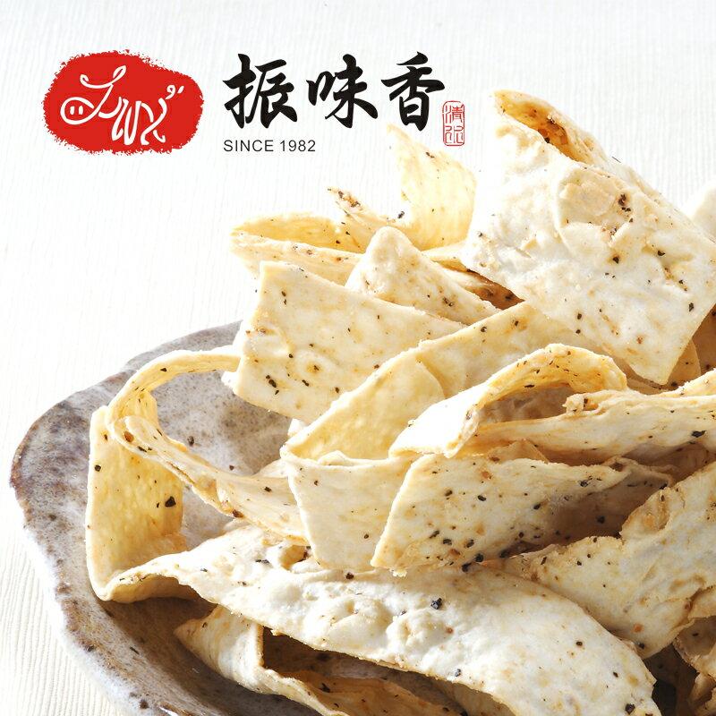 黑胡椒切片(鱈魚)  250g /包【振味香食品行】