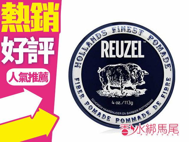 Reuzel Fiber Pomade 黑豬 低光澤纖維髮蠟 髮油 12oz 340g 巨無霸加大超值版◐香水綁馬尾◐