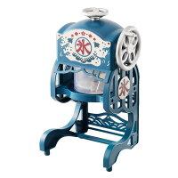降火刨冰機到日本 日式復古風復刻版 製冰機 剉冰機 電動刨冰機 日本進口就在Fun Park 瘋市集推薦降火刨冰機