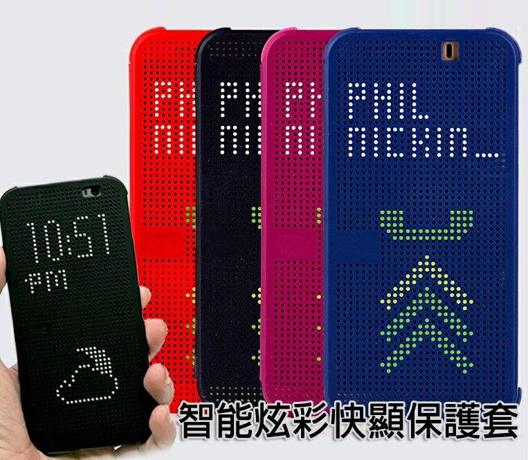 5吋 Desire 626 手機殼 智慧感應快顯炫彩側掀手機保護殼 HTC D626X D626 洞洞款 皮套/洞洞套/智能 保護套/背蓋/背殼/手機套/TIS購物館