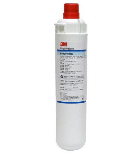 3M CUNO EP25   EP~25 淨水器濾心~除鉛型~~0.5微米~~NSF 42