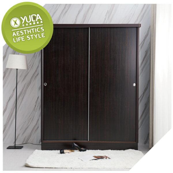 衣櫃【YUDA】美化4*7尺 六分木心板 拉門 / 推門 衣櫥 / 衣櫃 (不含內鏡 可加購) 新竹以北免運 0