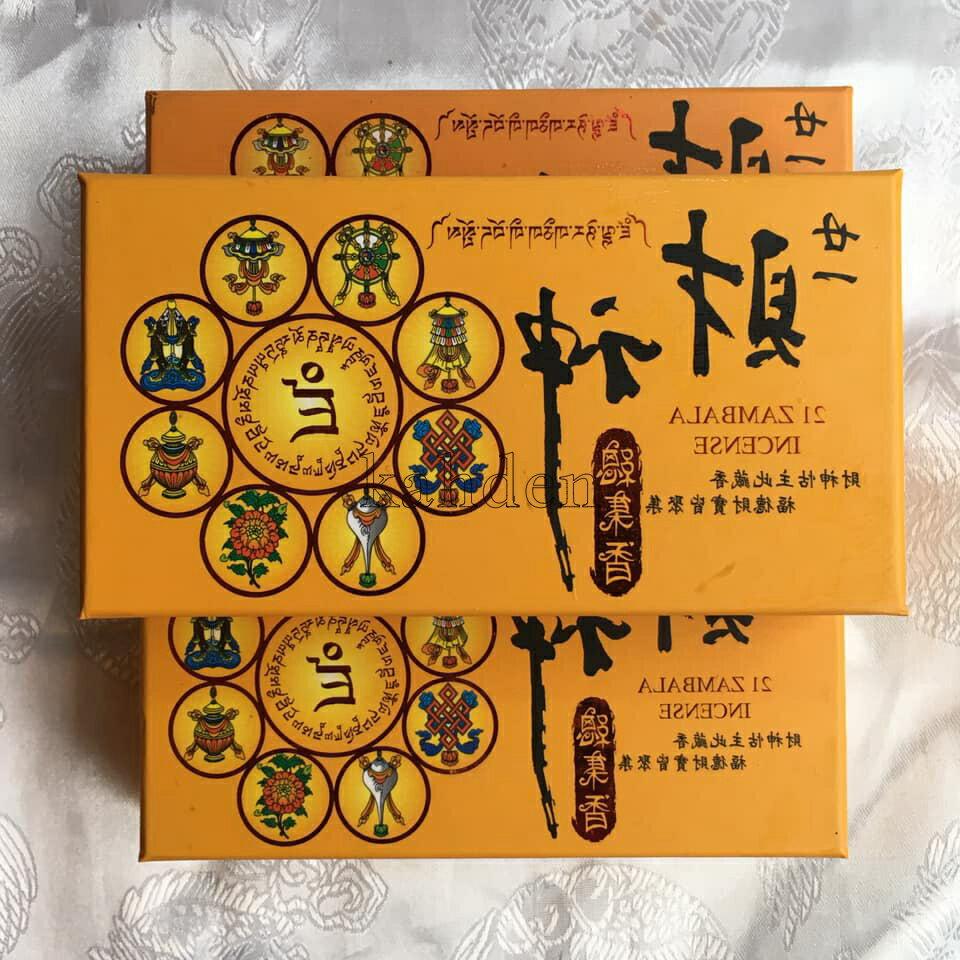 ^_^ 21財神 2小時環香(3盒超取免運)