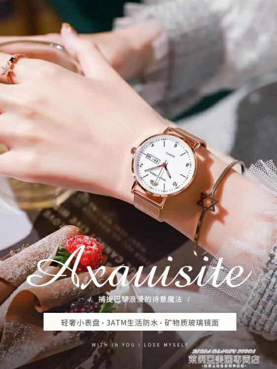 手錶 手錶女2021年新款簡約氣質初高中學生兒童ins風機械電子小眾女錶 全館八五折