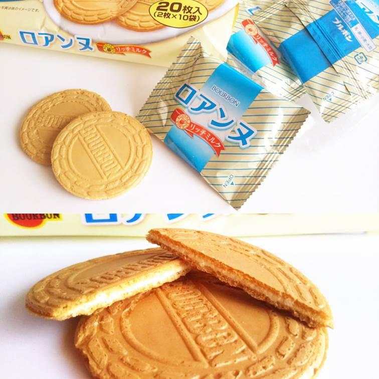 【Bourbon 北日本】濃厚牛奶法蘭酥 20枚入 142g ロアンヌリッチミルク  日本進口餅乾 3.18-4 / 7店休 暫停出貨 2