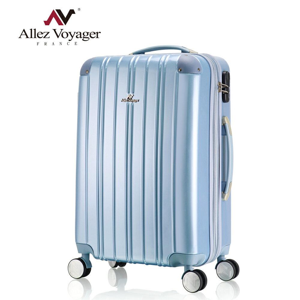 奧莉薇閣 24吋 國色天箱 可加大PC 行李箱 旅行箱
