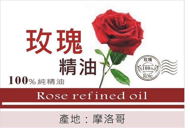 心動小羊^^手工皂、精油蠟燭、香磚、芳香手作專用摩洛哥玫瑰精油30ml保養品、水養機、100%單方純精油