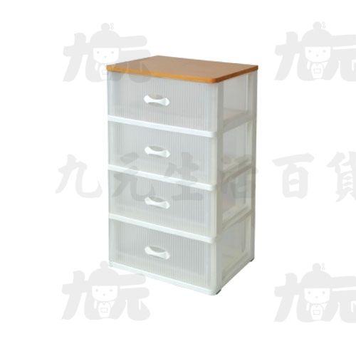 【九元生活百貨】聯府WK-400特大富山四層櫃(附輪)置物櫃收納櫃WK400