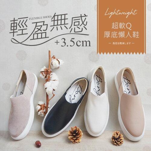 BONJOUR☆輕盈無感+3.5cm超軟Q厚底懶人鞋【ZB0330】4色 0