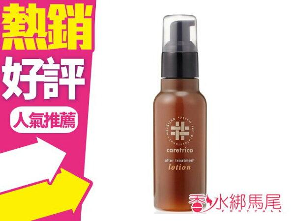 ARIMINO愛麗美娜特麗可居家保養液100ml日本製◐香水綁馬尾◐