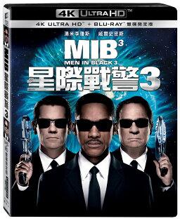 MIB星際戰警3(UHD+BD雙碟限定版)