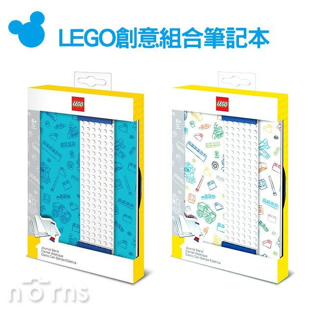 NORNS【LEGO創意組合筆記本】樂高 積木 文具 玩具 可扣上原子筆