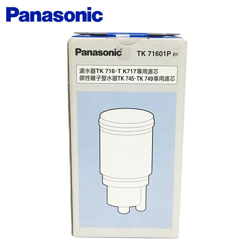 Panasonic 國際 TK-71601P 濾心(耗材) 適用機型:Panasonic整水器TK-745