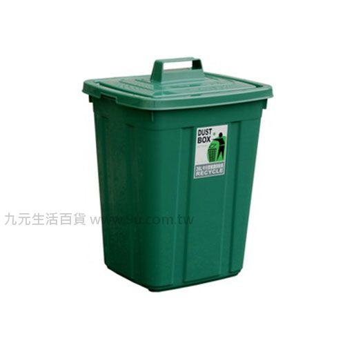 【九元生活百貨】聯府 CS-26 中方型資源回收筒-26L 垃圾桶 CS26