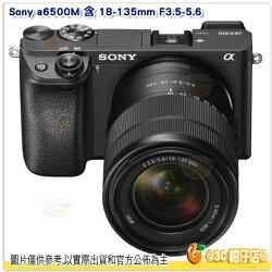 送原電+原廠座充等好禮 SONY A6500 + SEL18135 KIT 台灣索尼公司貨 A6500M 4K