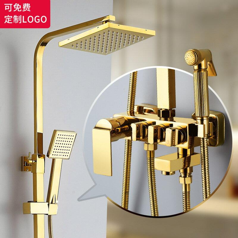 金色淋浴花灑套裝衛浴增壓噴頭浴室暗裝淋浴套裝衛生間四檔龍頭【艾莎嚴選】