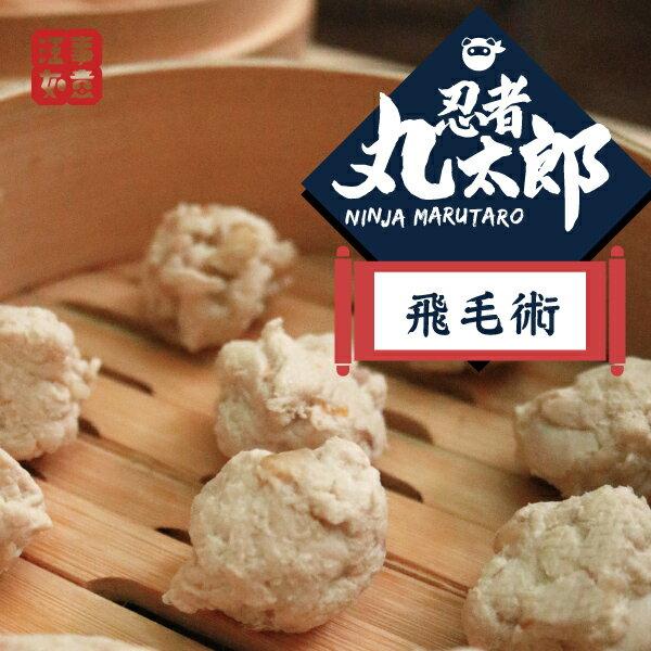 寵物狗鮮食:主餐【好汪餃】+ 點心【忍者丸太郎】(口味隨機出貨) 4