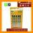 台灣製造 金工用 金屬用 Bosch規格【T218A】線鋸片 曲線鋸 手持線鋸機適用(5支 / 組) - 限時優惠好康折扣