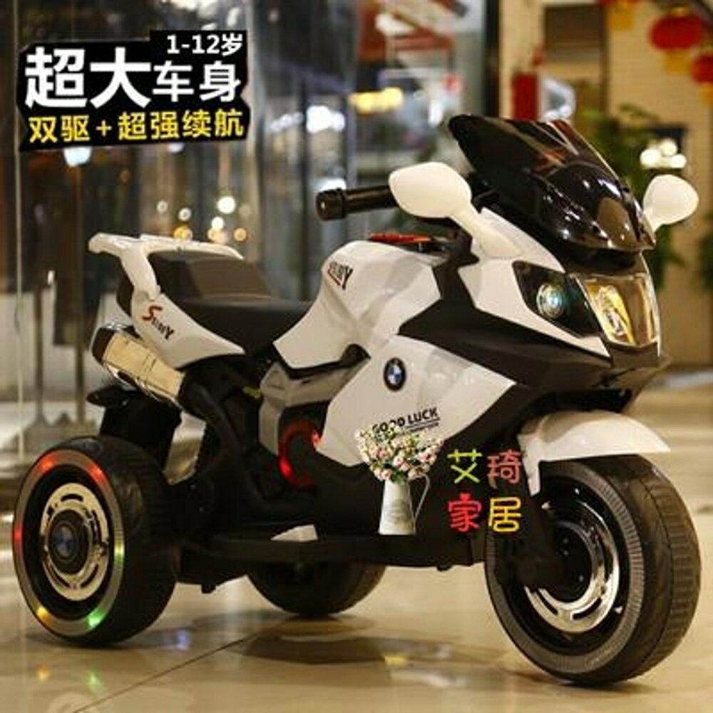 兒童電動摩托車 男孩三輪車充電兒童電動車寶寶童車大號電瓶車小孩T 2色【全館免運 限時鉅惠】