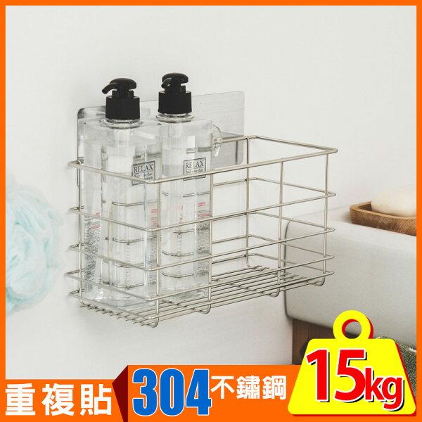 無痕貼廚房收納peachylife金屬面304不鏽鋼加高瓶罐架MIT台灣製完美主義【C0133】