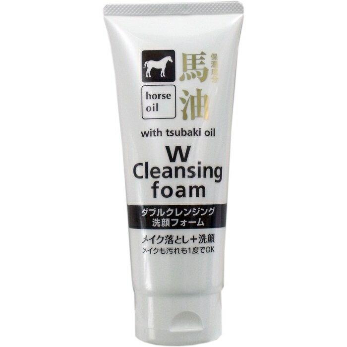 【日本馬油】馬油滋潤保濕洗面卸妝乳160g - 限時優惠好康折扣
