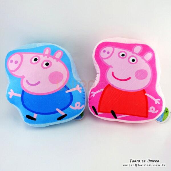 【UNIPRO】PeppaPig佩佩豬喬治QQ彈力抱枕午安枕靠枕枕正版授權英國卡通粉紅豬小妹