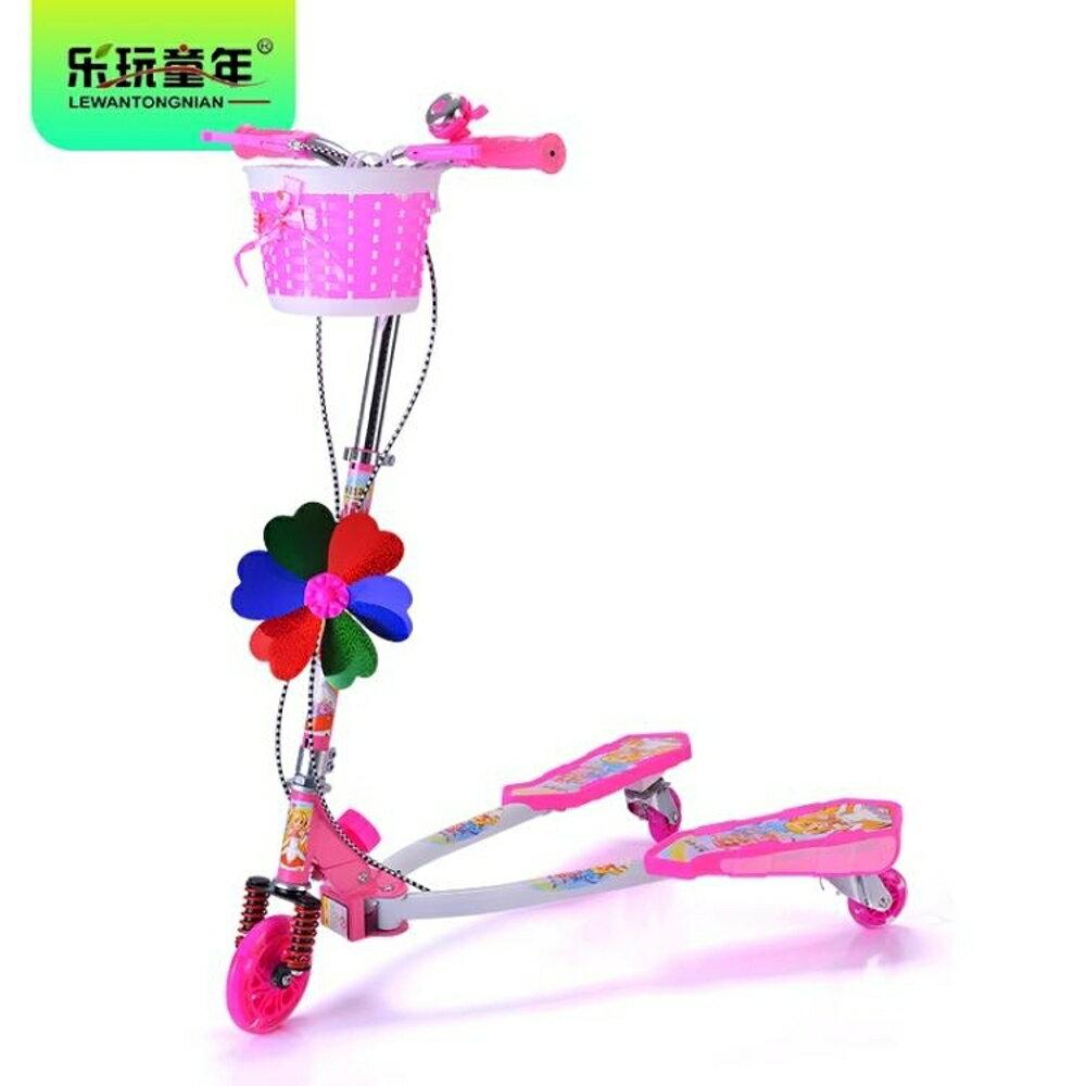 兒童滑板車兒童蛙式滑板車4-5-6-12歲寶寶滑滑車三輪搖擺剪刀車劃板車踏板車 韓菲兒 0