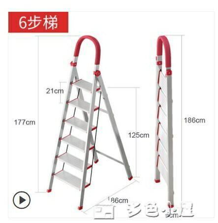 樂天優選-梯子梯子家用不銹鋼折疊人字梯加厚室內行動樓梯多功能伸縮爬梯小扶梯 快速出貨