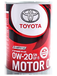 『油夠便宜』TOYOTA 豐田 Motor Oil 0W20 合成機油(日本製/1L)