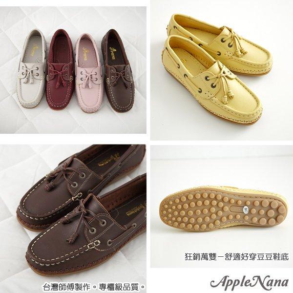 AppleNana 。專業可清洗皮革.不經意時尚風格.超柔軟超質感經典帆船鞋氣墊鞋【QT28071380】蘋果奈奈 2