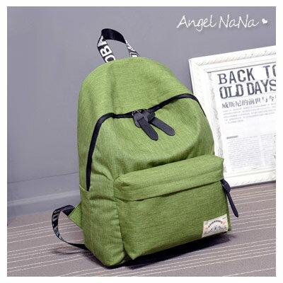 AngelNaNa:後背包-學院風大容量牛津布帆布電腦包雙肩包AngelNaNa【BA0255】