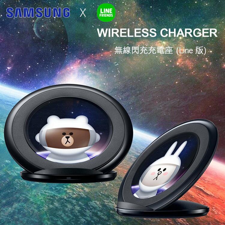 【原廠公司貨】Samsung GALAXY S7 / S7 EDGE 原廠無線閃充充電座 (Line版) / 充電板 / 充電器 / 可立架 / 手機架 / S6 / S6 edge/S6 edge+..
