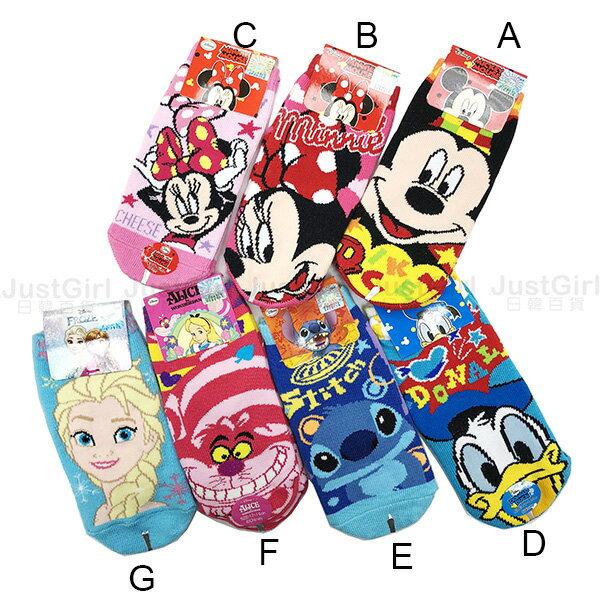 迪士尼 米奇米妮 唐老鴨史迪奇 艾莎柴俊貓 襪子 短襪 船型襪 幼童12~14cm 39元 台灣製造 JustGirl