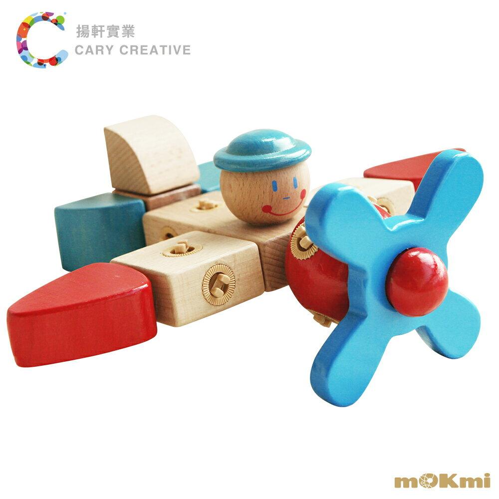 【mOKmi x umu】木可米 360扣木製積木-經典組【淘氣寶寶】