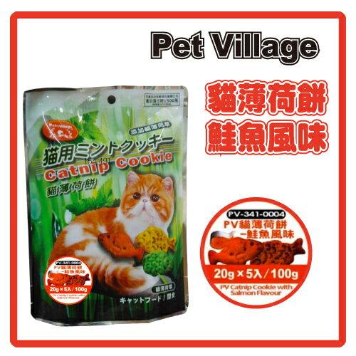 ~力奇~PetVillage 貓薄荷餅~鮭魚風味100g PV~341~1004 ~110