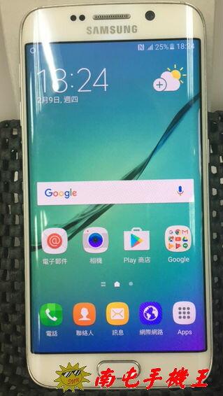 ↑南屯手機王↓Samsung Galaxy S6 Edge 32G(白色)~中古機【宅配~免運費】
