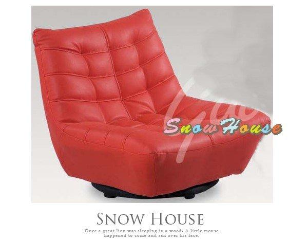 ╭☆雪之屋居家生活館☆╯AA475-0304旋轉休閒沙發椅躺椅沙發(不含茶几)