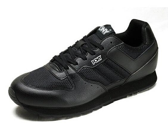 [陽光樂活] PONY SOLA-V 系列-復古休閒運動鞋-黑 53M1SO63BK (男款)