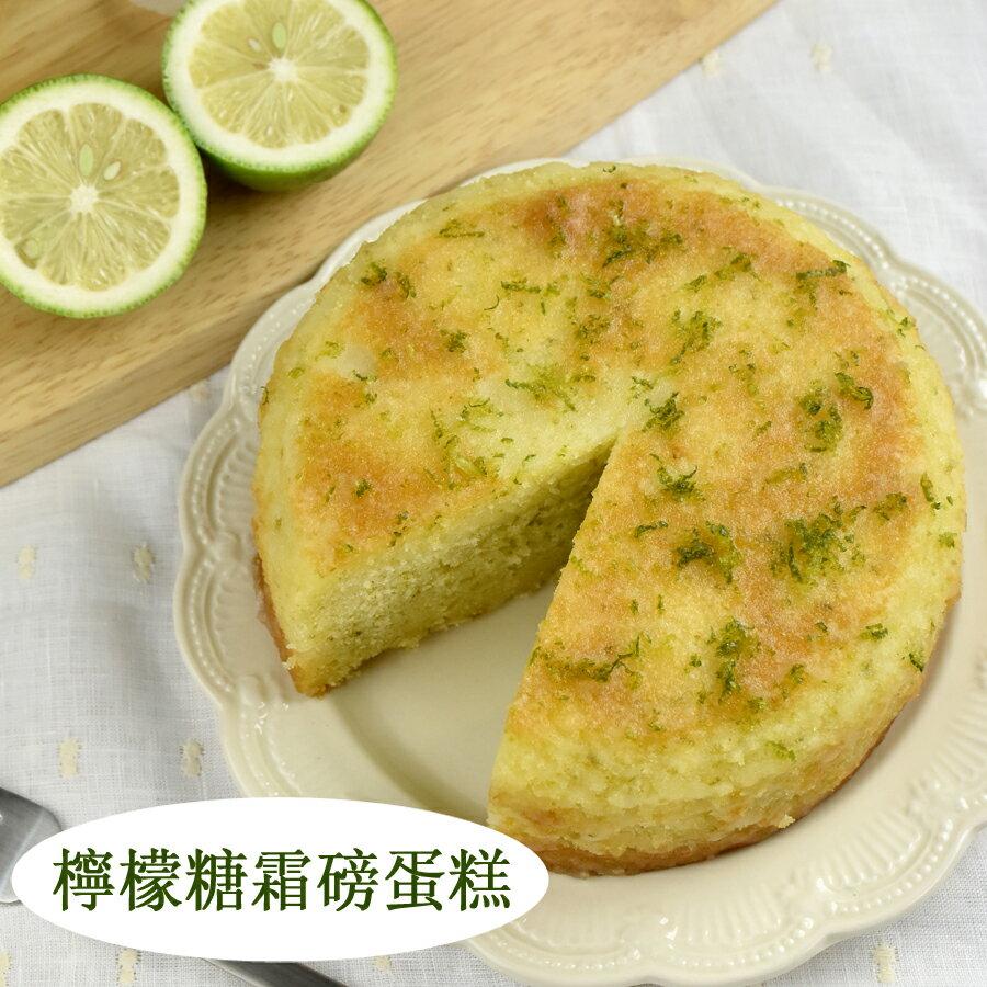 喜憨兒-檸檬糖霜磅蛋糕(6吋)